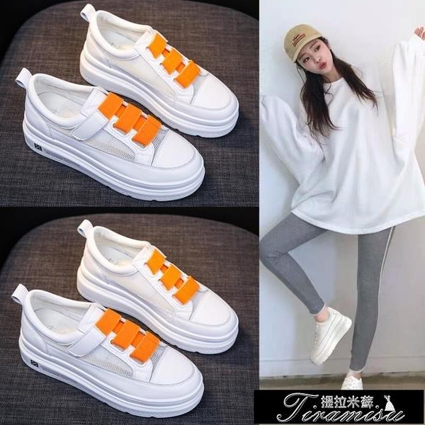 小白鞋子女新款潮鞋女鞋夏季厚底內增高網紅透氣夏款百搭休閒 快速出貨