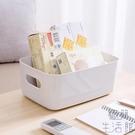 塑料收納筐化妝品收納籃廚房桌面雜物零食收納盒【極簡生活】