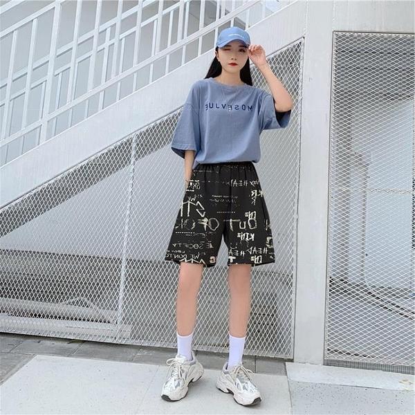 韓版 運動短褲 女夏 闊腿 大碼胖mm 高腰 顯瘦 沙灘 跑步 熱褲 寬鬆 休閑 睡褲