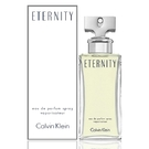 Calvin Klein Eternity Eau de Parfum 永恆女性淡香精100ml