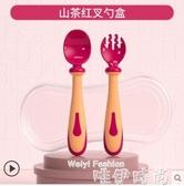 學習筷 訓練勺子叉子筷子兒童輔食碗彎頭軟勺一歲 唯伊時尚