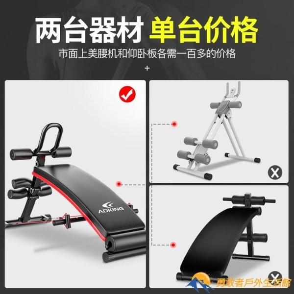 仰臥起坐輔助器家用仰臥板運動收腹機