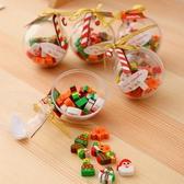 【BlueCat】聖誕節透明禮物球造型橡皮擦 橡皮擦粒