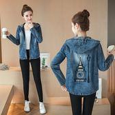女韓版2018新款春秋裝寬鬆顯瘦連帽牛仔上衣長袖女學生潮『櫻花小屋』