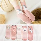 襪子-日本超萌3D立體精梳棉親膚中筒襪 聖誕襪 內搭 交換禮物 【AN SHOP】