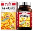 【台塩生技】高單位納豆素膠囊 x1瓶(60顆)_臺鹽