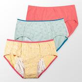 【蕾黛絲】防漏透氣印花生理褲內褲3件包(桃紅/青綠/黃花)