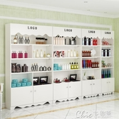 櫃展示櫃化妝品美容院護膚品組合貨櫃精品展櫃貨架陳列櫃門自由組合促銷價YXS 七色堇