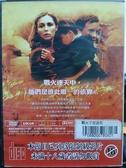 挖寶二手片-Q03-166-正版BD【極速秒殺】-藍光電影(直購價)