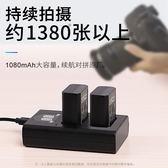 索尼a6000微單相機充電器套裝np-fw50電池適用于 a5000 a5100 a6300 a7m2 a7s2 a6500 a7r2 免運