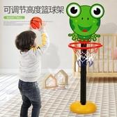 籃球架 兒童室內可升降寶寶投籃家用2幼兒園戶外小孩1-3歲男孩玩具JY【快速出貨】