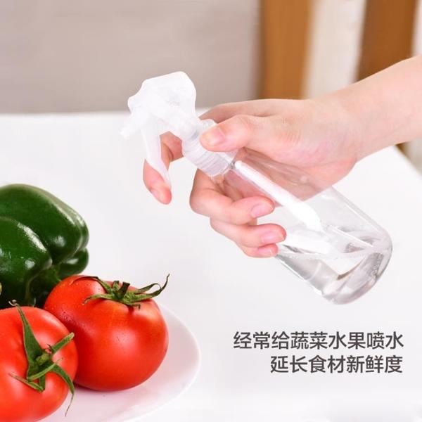 尺寸超過45公分請下宅配【拍2發3】日本細霧噴霧瓶爽膚水分裝瓶噴