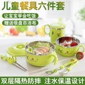 兒童餐具套裝寶寶注水保溫碗吃飯碗不銹鋼防摔吸盤碗嬰兒輔食碗勺