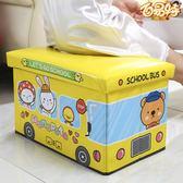 大號收納凳子儲物凳子可坐成人兒童玩具收納箱家用衣服布藝整理箱 LP