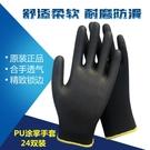 防燙手套 五指燒烤專用 薄款防燙帶膠手部機械防油白色勞保手套PU 科炫數位