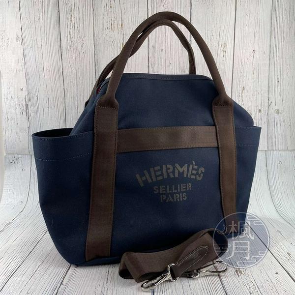 BRAND楓月 HERMES愛馬仕 A刻 經典 THE GROOM LOGO海軍藍色 帆布 2WAY 托特包 肩背包