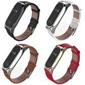 小米手環2腕帶二代替換帶防水米蘭尼斯不銹鋼金屬錶帶手環帶