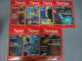 【書寶二手書T3/雜誌期刊_RDI】牛頓_51~57期間_共7本合售_從大霹靂到黑洞等