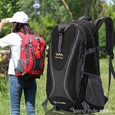 雙肩包男戶外登山背包大容量女40L旅行包旅游背包男防水運動書包 全館新品85折