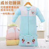 嬰兒睡袋 加厚新生兒童寶寶薄款純棉四季通用被子季防踢被 小艾時尚