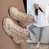 馬丁靴馬丁靴女2020年新款英倫風秋季夏季薄款春秋單靴百搭潮ins短靴子 suger