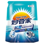 妙管家洗衣精補充包-抗菌2000g【愛買】