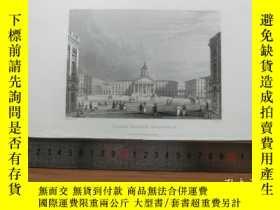 二手書博民逛書店【罕見】19世紀 銅 鋼版畫 單幅 PLACE ROYALE(