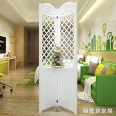 簡約現代臥室屏風隔斷玄關時尚客廳雕花折疊置物架田園屏風菱形 QG12324『樂愛居家館』