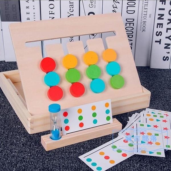 積木 兒童拼圖益智男 女孩木質平圖立體玩具智力開發蒙氏早教積木3-6歲 麻吉部落