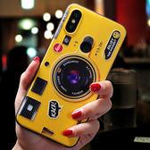 小米手機殼小米8手機殼探索版6x個性創意8se紅米note5男女款mix2s潮牌軟矽膠 數碼人生