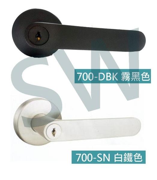 LS-700 DBK 日規水平鎖51mm 黑色 (三鑰匙) 小套盤 把手鎖 房門鎖 通道鎖 客廳鎖 辦公室門鎖