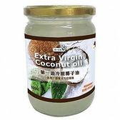 統一生機~第一道冷壓椰子油500ml/罐