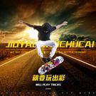 專業四輪滑板雙翹板公路刷街成人兒童通用4輪滑板專業楓木滑板車