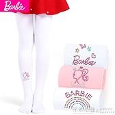 芭比女童連褲襪 薄款兒童打底褲寶寶絲襪長筒襪春秋練功舞蹈襪怦然心動