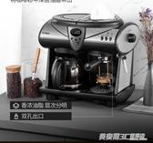 DL-KF7001美式咖啡機家用小型商用意式全半自動奶泡ATF  英賽爾