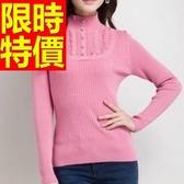 高領毛衣-顯瘦鑲鑽毛邊美麗諾羊毛長袖女針織衫5色62z49[巴黎精品]