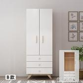 北歐板式衣櫃兩門組裝衣櫥現代簡約2門衣櫃小戶型經濟型實 【全館免運】