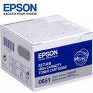 【特惠款】EPSON 原廠高容量碳粉匣 S050651(黑) (M1400/MX14/MX14NF)
