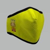 PYX 品業興 H康盾級 口罩 - 大甲媽限量版-亮黃