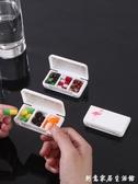 3 個裝便攜3 格小藥盒迷你藥品收納盒密封隨身薬盒旅行裝藥丸盒子 家居 館