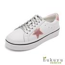 休閒鞋 懷舊復古星星牛皮小白鞋(白)*hukuyu【18-803w】【現+預】