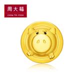 火腿豬黃金路路通串飾/串珠 周大福 玩具總動員系列