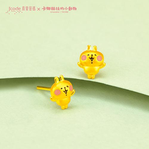 J'code真愛密碼 卡娜赫拉的小動物-活力粉紅兔兔黃金耳環