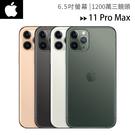 APPLE iPhone 11 Pro ...