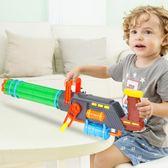 熊出沒雪嶺熊風玩具槍MG221 光頭強加特林機關槍電子玩具槍玩具YGCN【驚喜價全館九折】