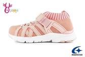 Moonstar 月星 HI系列 日本機能鞋 中童 襪套式魔鬼氈 運動鞋 慢跑鞋 I9627#粉紅◆OSOME奧森鞋業