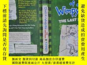 二手書博民逛書店Diary罕見of a wimpy kid the last s