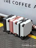 鋁框小型行李箱女 寸輕便迷你登機拉桿箱24男26旅行密碼箱子 艾莎嚴選YYJ