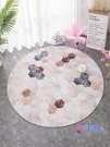 圓形地毯 臥室北歐ins風電腦轉椅書房衣帽間地墊子床邊地毯客廳JY【快速出貨】