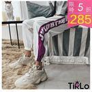 休閒褲-Tirlo-嘻哈感美式英字休閒褲...